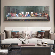 Da Vinci's Last Supper Home Decoration Poster Room Poster and Print Canvas Art Wall Decoration Living Room Picture (no Frame)