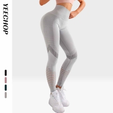 Yeechop Seamless Yoga Pants High Waist Yoga Leggings High Elastic Gym Mesh Tummy Control Seamless Leggings Scrunch Butt Pants high rise mesh pannel yoga leggings