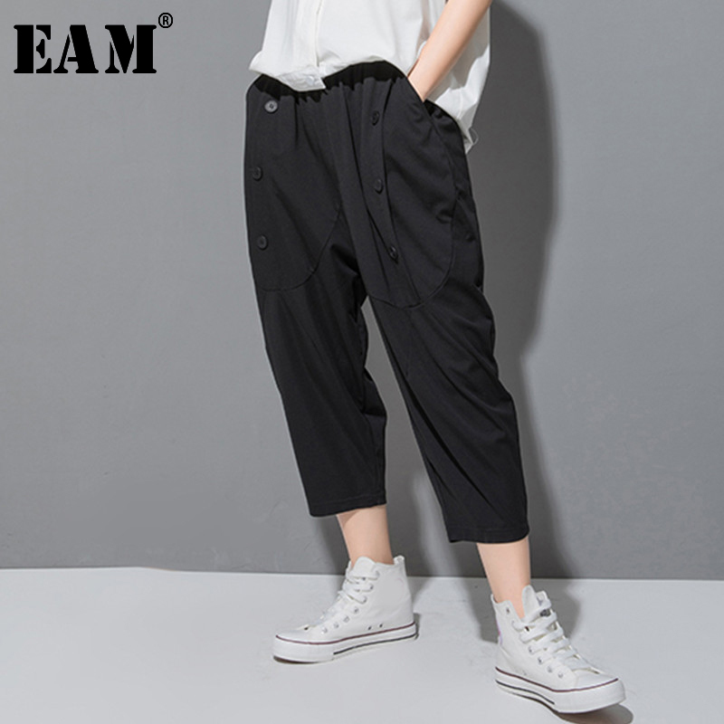 [EAM] 2020 New Spring Autumn High Elastic Waist Black Button Split Joint Loose Harem  Pants Women Trousers Fashion Tide JW046