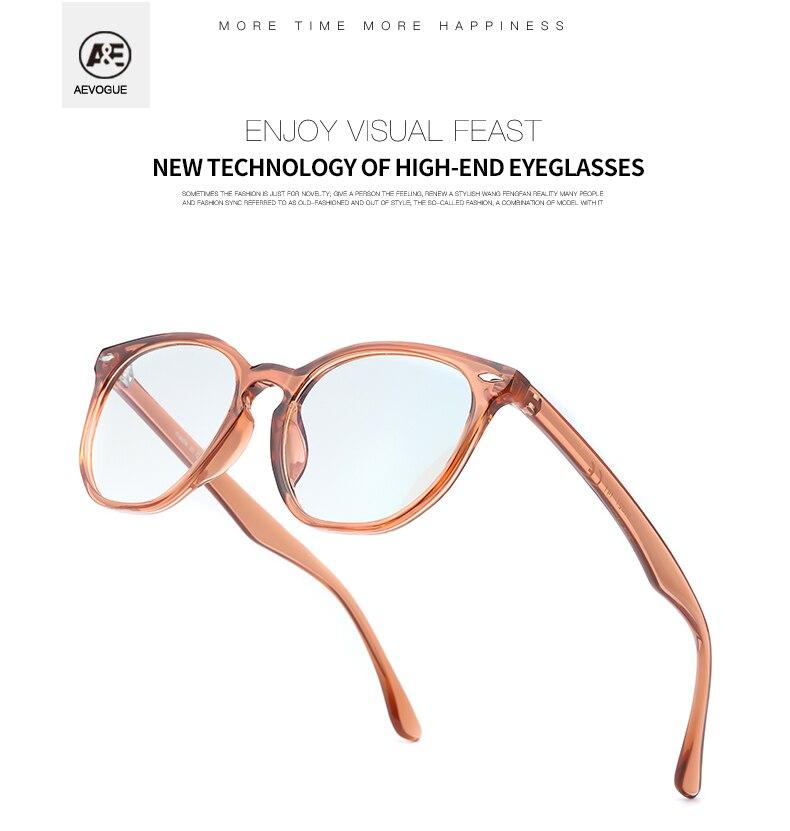 قصة النظارات المضادة للضوء الأزرق للجنسين