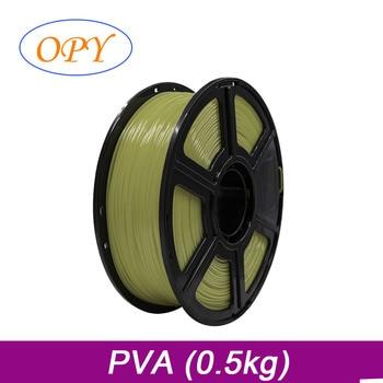 3D Printer Filament Pva Soluble Washable 0.5Kg 1.75Mm Plastic Material Nature 10M 100G Sample