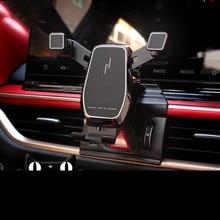 Lsrtw2017 Voiture Console centrale Bord Évent Support De Téléphone Portable Garnitures Pour Kia K3 Cerato 2019 2020 2021 Forte Accessoires Auto