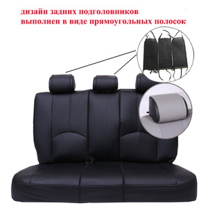 Image 5 - New Luxury PU Leather Auto Universal Car Seat Covers for gift Automotive Seat Covers Fit most car seats Waterproof car interiors
