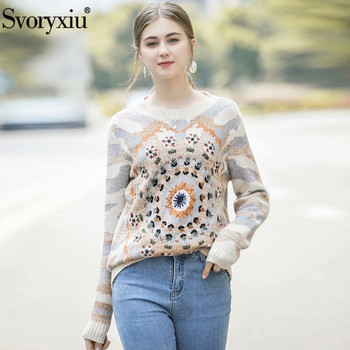 Svoryxiu Runway Otoño Invierno caleidoscopio bordado suéter Jersey mujer de manga larga jersey tejido suelto femenino