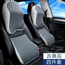 KKYSYELVA  Memory Foam Car Neck Pillow PU Leather Waist Rest Seat Back Lumbar Cushion For Accessories