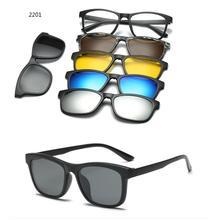 Мужские и женские очки для близорукости плоское зеркало в раме двойного назначения пять частей магнитный Набор зеркальные поляризованные солнцезащитные очки клип