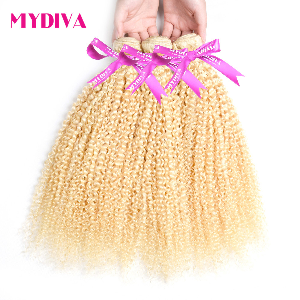 613 Blonde Kinky Curly Brazilian Hair Bundles 10 - 30 Inch Remy Human Hair Weave Extension Honey Blonde 3 Bundles / Lot Mydiva image