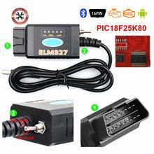 2021 najnowszy ELM327 USB FTDI PIC18F25K80 układ FTDI czytnik kodów dla fo-rd HS CAN/państwa członkowskie mogą Forscan ELM 327 Bluetooth OBDII