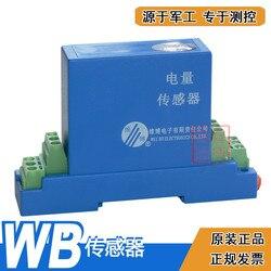 WBI414S01 czujnik prądu AC 0 5A wejście I414S01 w Akcesoria do elektronarzędzi od Narzędzia na