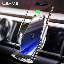 Usams qi carregador de carro sem fio indução infravermelha automática 10 w titular do telefone carro carga rápido carregamento sem fio para iphone samsung