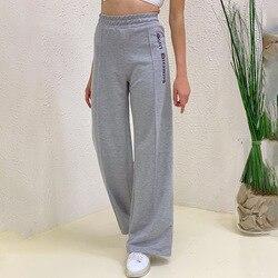 Paris menina reta solta lado carta impressão sweatpants sólida senhora calças de rua alta ampla-perna calças femininas soltos bottoms