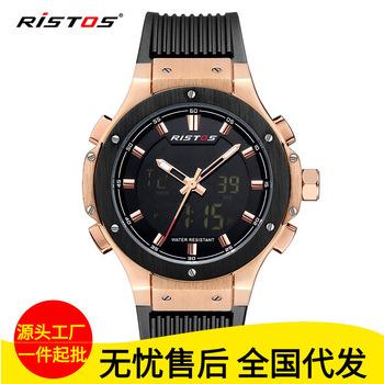 Nowy wielofunkcyjny zegarek z podwójnym wyświetlaczem marki ritos ritos dla mężczyzn sport wodoodporny silikon rozrządu 9390 tanie i dobre opinie GENGLITANG Podwójny Wyświetlacz STAINLESS STEEL Nie wodoodporne Klamra Szafirowe Szkło Owalne Odporne na wodę Male 30 m