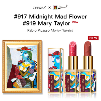 ZEESEA New Picasso Collections Matt Long Lasting Water Proof Velvet Non-stick Cups Natural Nude Lip Stick Glaze Makeup Cosmetic 2