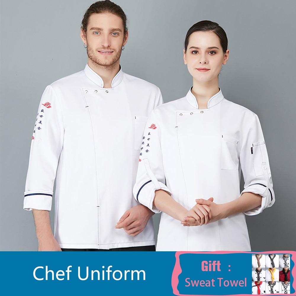 New Arrival Men Women Kitchen Restaurant Cook Workwear Chef Uniform Catering Cooking Chef Jacket Waiter Waitress Work Uniform