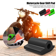 Shift-Pad Protector Lever-Pedal-Cover Motos-Accessory Toe-Gel-Sleeve Motorcycle-Shift-Gear