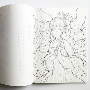 Image 5 - จีนโบราณสไตล์ Coloring Book สำหรับผู้เริ่มต้น Anti ความเครียดง่ายสำหรับผู้ใหญ่ Graffiti Book