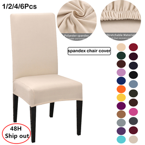1/2/4/6pcs Solid Color Chair Cover Spandex Stretch Slipcovers Chair Chair Covers For Kitchen Dining Room Kitchen Wedding Banquet(China)