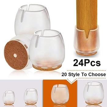 Модернизированная мебель, 24 шт., фетровая подкладка, Нескользящие колпачки для ножек стола, стула, защита для пола, настольная лампа