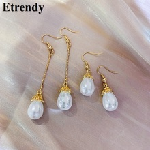 Fashion Water Drop Design Pearl Earrings For Women Long 2019 New Classic Party Jewelry Bijoux