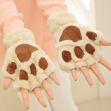 VIIANLES Half Finger Gloves 1 Pair Winter Warm Fingerless Wo