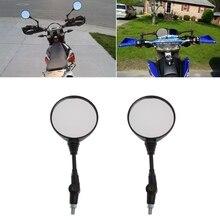 Profesyonel bir çift siyah evrensel aynası motosiklet dikiz aynası Anti Fall katlanır yuvarlak ayna motosiklet yan ayna