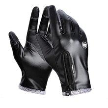 Зимние мужские и женские перчатки для велоспорта, кожаные перчатки с полным пальцем, водонепроницаемые, ветрозащитные, противоскользящие, сенсорный экран, лыжные, спортивные перчатки для спорта на открытом воздухе