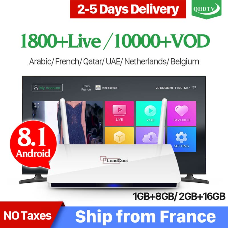 Leadcool IP TV France Box Android 8.1 RK3329 QHDTV Code IPTV 1 Year Arabic Belgium Netherlands