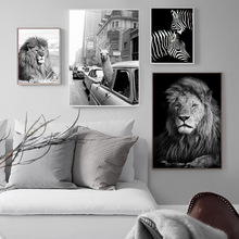 Animal Highland Cow Cattle Wall Art Painting Lion Elephant Black and White Canvas Poster Print Picture