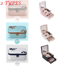 girl Jewelry Box Storage pu leather double layer Organizer Case Ring Earring Necklace Case w/Mirror Xmas Gift(China)