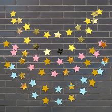 2M świecące gwiazdy Banner Birthday Party dekoracja Baby Shower dekoracje ślubne tanie i dobre opinie CN (pochodzenie) Paper Ślub i Zaręczyny do ujawnienia płci przyjęcie urodzinowe Na imprezę diameter 8cm