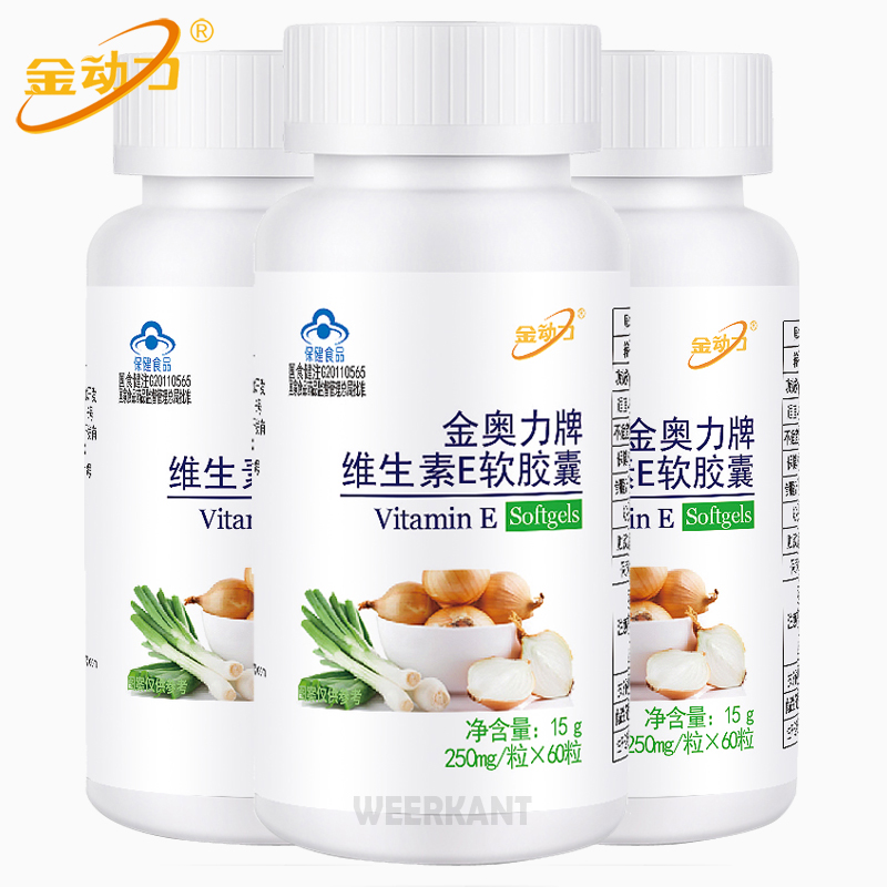 3 Bottles Vitamins For Women Anti Aging Vitamina E Capsulas Natural