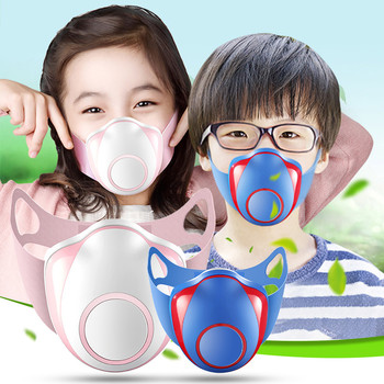 Children Smart Electric Anti-Fog Air Purification Respirator Automatic Fresh Sports Leisurely Senior Dustproof Face Mask