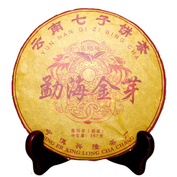 2013 China Yunnan Specialty Menghai Golden Bud Specialty pu'er Tea Cooked Tea Cake for Health Care Lose Weight фото