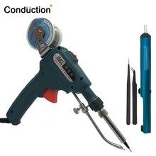 110V/220V 60W Kit per saldatore elettrico a stagno per riscaldamento interno tenuto in mano invio automatico pistola per stagno strumenti di saldatura per riparazione di saldatura
