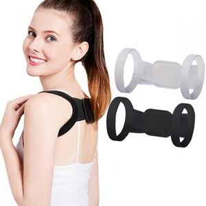 High-elastic Posture Corrector