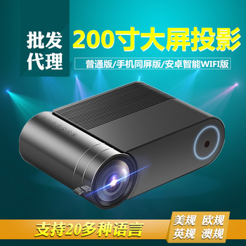 Hot Yg550 Projector for Home Use Smart Android WiFi Mobile Phone with Screen 720P HD Business Office Projector vivicine smart pico projector p09 android 6 0 bluetooth built in 4000mah battery smart miracast airplay mobile proyector beamer