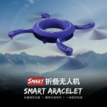 Childrens Small Packing UAV X48 Angel Ring Four Axis Aerial Vehicle Wind Wheel WiFi High Definition Photo Toy Gift