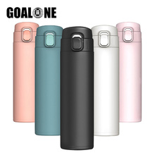 350ml/500ml Stainless Steel Thermos Bottle Portable Vacuum Flask Insulated Water BPA Free Food Travel Coffee Mug
