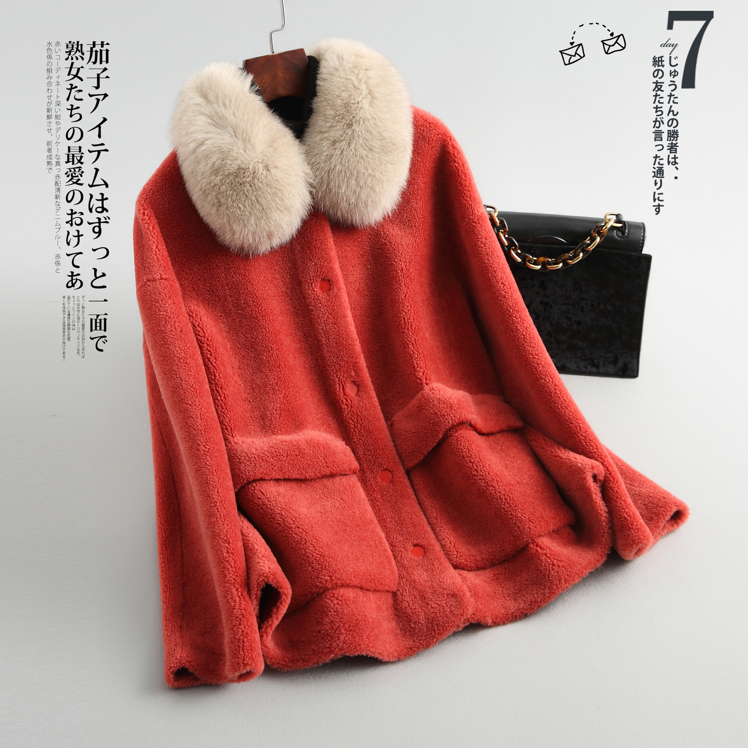 Winter Coat Women Clothes 2020 100% Real Fur Coat + Fox Fur Collar Ladies Thick Warm Wool Jacket Suede Lining Hiver Y808