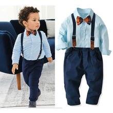 2020 новый костюм для мальчиков хлопковая рубашка стрейчевый