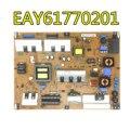 100% o trabalho de teste para LG 32LE4500 32LE5500 LGP3237-10Y EAY61770201 placa de potência