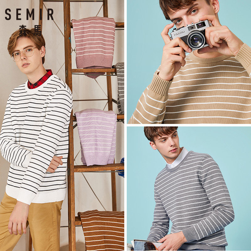 SEMIR 2019 Autumn Sweater Men Pull Homme Slim Fit O-Neck Stripe Pullover White Knitted Sweater Plus Size Clothes Man