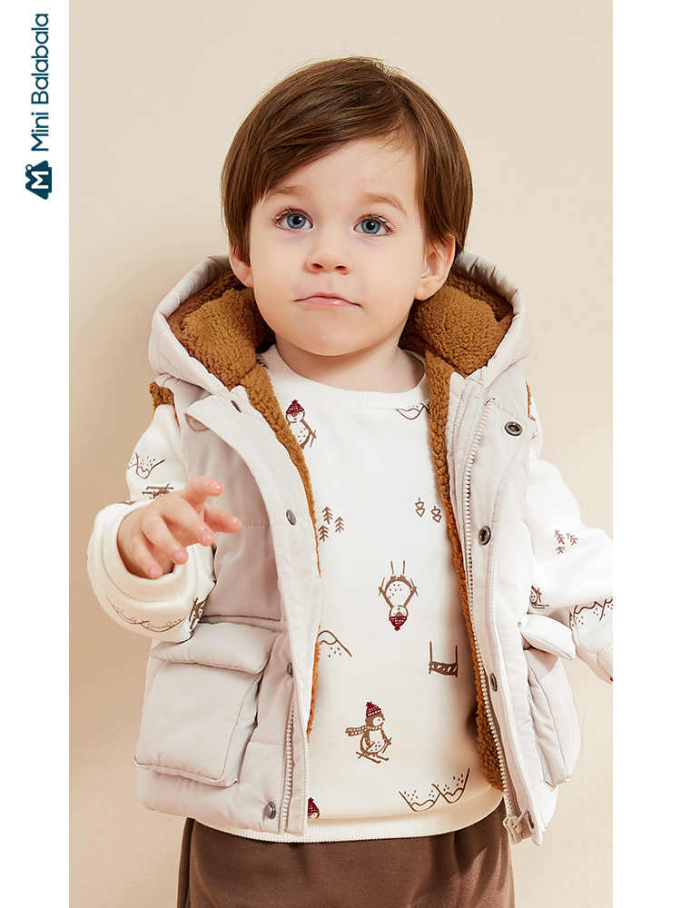 Minibalabala Baby vest boys baby plus velvet warm clothes 2019 winter new hooded vest