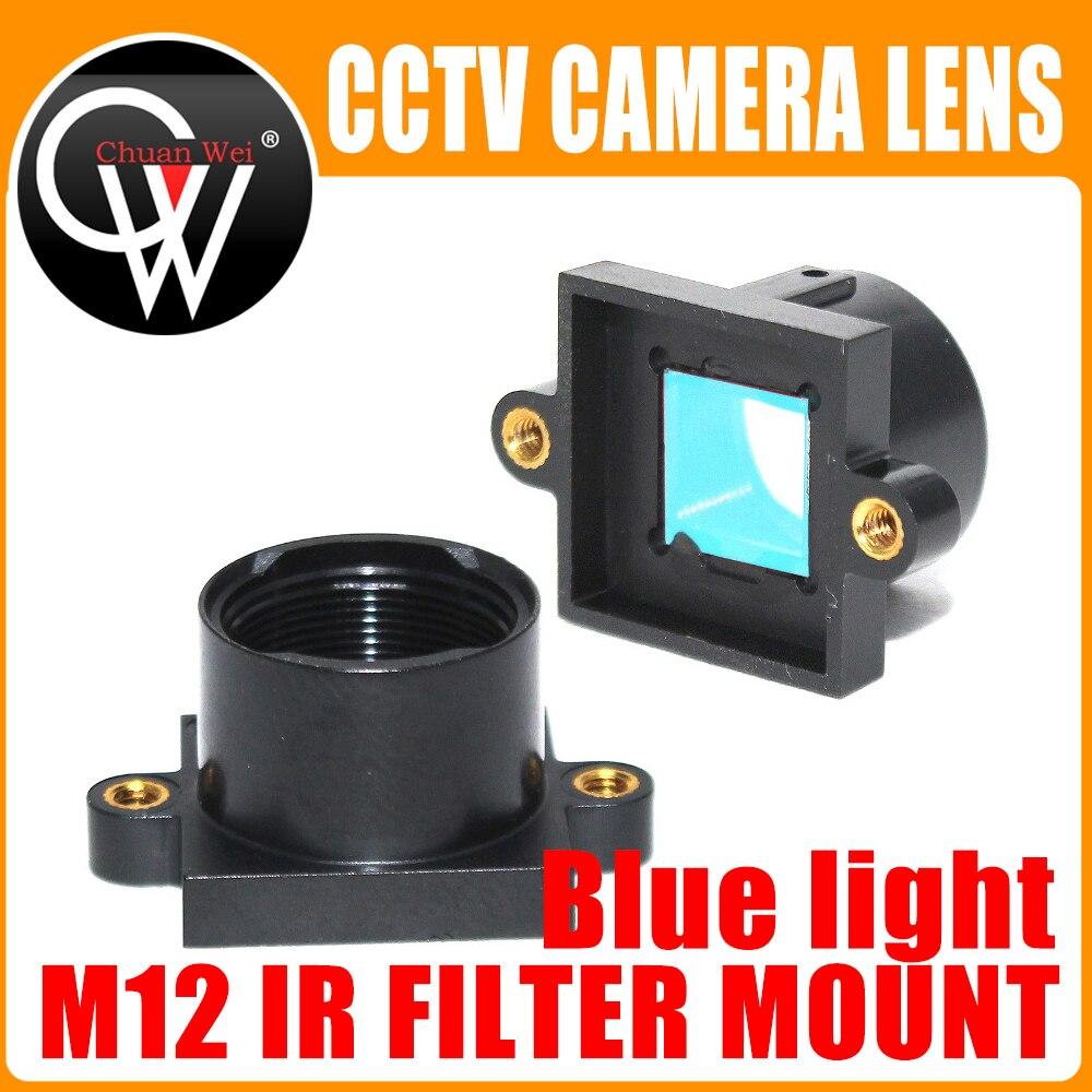 M12 Lens Mount MTV Security CCTV Camera M12 Lens Holder Bracket With IR650nm Blue Light Filter