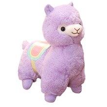 Peluche alpaga en forme de selle pour enfant, jouet mignon, Animal en peluche doux, cadeau d'anniversaire, 1 pièce, 35cm/50CM