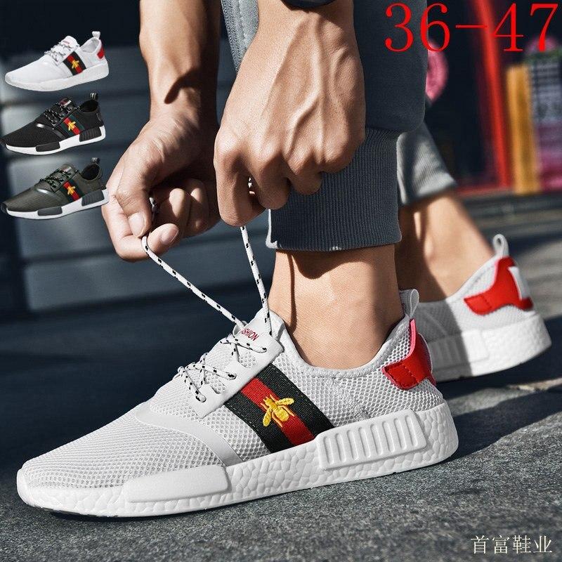 2019 Spring Men Versatile White Shoes Men's Mesh Breathable Bees Shoes 47 Large Size Korean-style Athletic Shoes