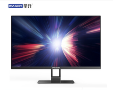 IPASON Mover X 23.8-inch ultra-thin all-in-one computers 9th Gen Intel i3-9100F DDR4 8G RAM 240G SSD GT1030-2G Dedicated card(China)