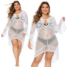Robe de plage blanche détail Crochet, Cover-Up pour les maillots de bain, paréo, vêtements de plage, 4XL