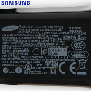 Image 2 - Original Adaptive Tablet Fast Charger For Samsung Galaxy N5100 N5110 Galaxy Note 8.0 Tab 2 P5100 P1010 P7300 P1000 P3100 N8000