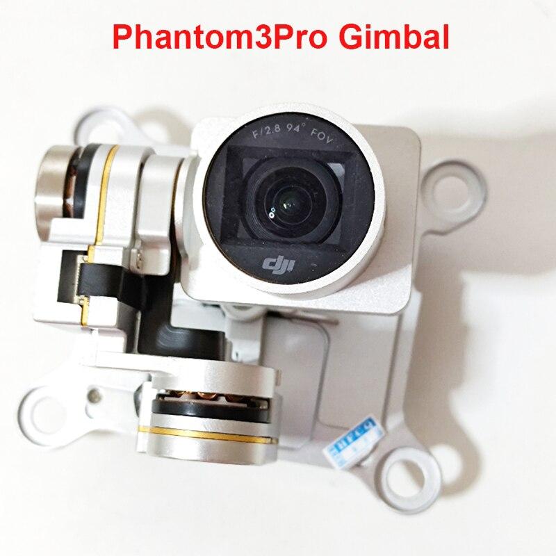 Para dji phantom3pro adv phantom3s cardan completo para peças de reparo